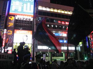 自由と生存のメーデー@新宿アルタ前